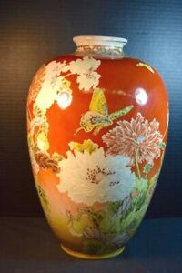 Large Satsuma Japanese Pottery Vase With Butterfly Or Flowers