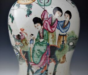 Large 16 Antique Chinese Jar Cover Qing Dynasty 1800s Famille Rose Porcelain