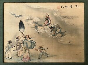 Antique Chinese Korean Original Ink And Color Painting On Silk 18 19th C