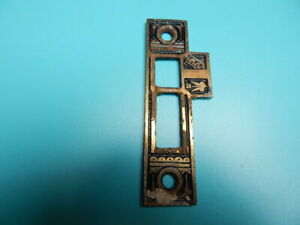 Antique Door Lock Latch Strike Plate Ornate