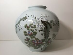 Vintage Huge Korean White Celadon Porcelain Hand Painted Vase 14 T X 14 Wide