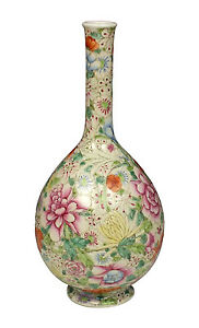 Chinese Famille Rose Porcelain Bottle Vase W Qianlong Mark