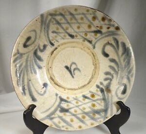 Chinese Blue White Porcelain Bowl With Brown Glaze 57978