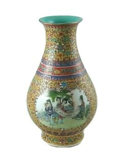 Chinese Famille Rose Vase 20th Century