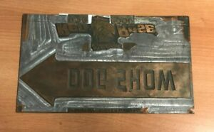 Rare Printers Block Eshelman Red Rose Dog Food Dog Show Directional Sign