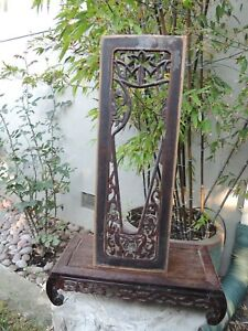 A15 Antique Carved Wood Panel With Vase And Flower