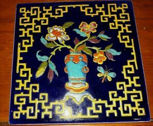 Antique Longwy Ceramic Tile Japanism Victorian Aesthetic Movement