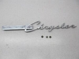 chrysler Windsor Body Script Emblem 1965 Chrysler Windsor canadian 65cw1 1p