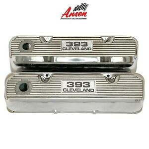 Ford 393 Cleveland Valve Covers Polished Die cast Aluminum Ansen Usa