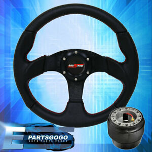 320mm Pvc Leather Steering Wheel Hub Adapter Godsnow Button For 92 95 Civic
