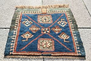 Stunning Antique Rare Awesome Caucasian Collector S Piece Shahsavan Bag Face Rug