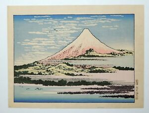 Japanese Woodblock Katsushika Hokusai From One Hundred Views Of Mt Fuji