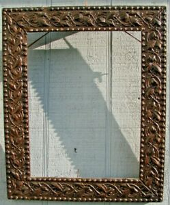 Antique Vintage Aesthetic Embossed Victorian Wood Frame Pictures Paintings