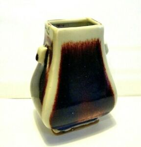 4 Small Older Chinese Ox Blood Zun Vase