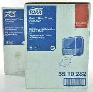 2 Tork Matic Hand Towel Dispenser Elevation Design 55 10 282