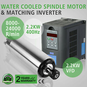2 2kw Vfd Kit W 2 2kw Water Cooled Spindle Motor Frequency Engraving Er20 80mm