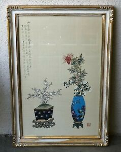 Chinese Chengxun Wang Early 20th C Original Ink Watercolor Painting On Silk