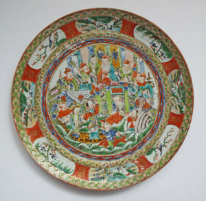 Chinese Export Emperor Receiving Tribute Plate Full Court 1734