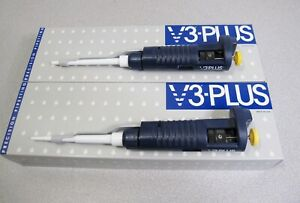 Set Ulster 2 20ul 20 200ul V3 plus Adjustable Volume Micro Pipette P20 P200