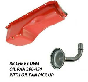 68 72 Chevelle Oil Pan Chevrolet Engine Oil Pan With Screen 396 454 Camaro 67 69