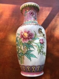 Chinese Signed Pink Famille Rose Floral Peony With Bird Porcelain Vase