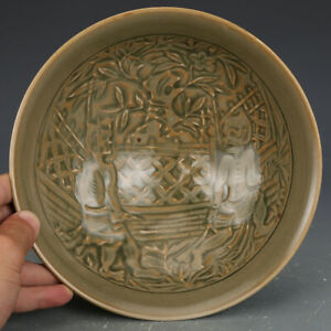 7 5 Old Chinese Song Yaozhou Kiln Cyan Porcelain Carved Mythical Figures Bowl