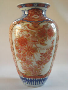 Mid Late 19th Century Japanese Koransha Porcelain Vase Meiji Period 15 Height