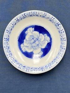 Antique Chinese Blue White Bowl Dish Floral Center Design Signed On Bottom