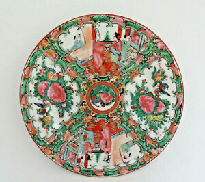 Chinese Export Porcelain Plate Canton Famille Rose Excellent