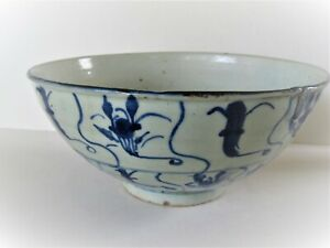 Chinese Hand Painted Blue White Porcelain Bowl Ming Dynasty 1735 1795 10 5x4 7