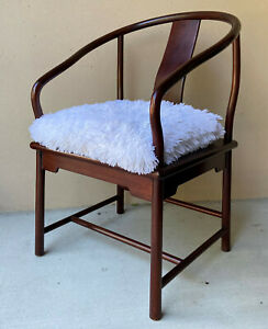 Vintage Solid Rosewood Chinese Meditation Chair W Removable Cushion