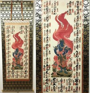 Japanese Japan Buddhism Hanging Scroll Blue Fudo Myo O Acala Sanzon Handwriting