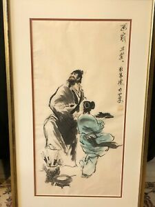 Chinese Original Ink Painting On Paper Signed And Framed 13 X 26 Image