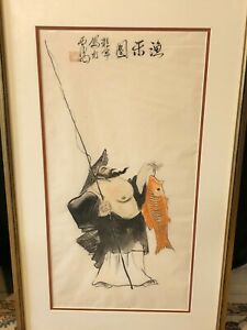Chinese Original Ink Painting On Paper Fishing Signed Framed 13 X 26 Image