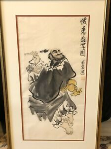 Chinese Original Ink Painting On Paper Signed Framed 13 X 26 Image