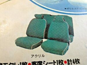 Seat Cover Real Jdm Kyusha 70s 80s 90s Vintage Rare