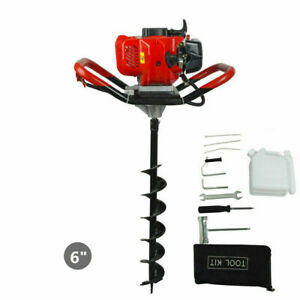 2 2hp Earth Auger Gas Powered Post Hole Digger 6 Drill Bits 52cc Power Engine