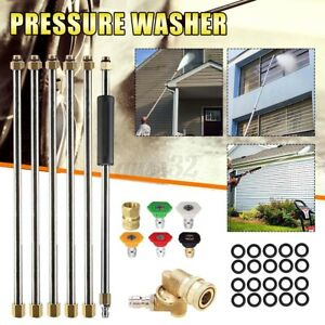 4000psi High Pressure Washer Gun Lance Wand Extension Spray Nozzle Cleaner Kit