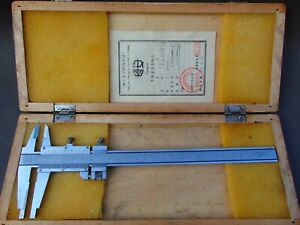 Vintage Vernier Stainless Steel Caliper 11 1 2 Long Made In Changan China
