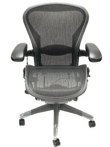 Herman Miller Classic Fully loaded Size B Lumbar Support Aeron Chair