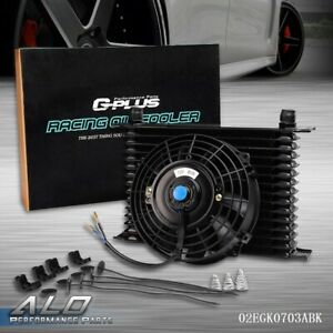 Fit For 15 Row Universal Engine Transmission Oil Cooler 7 Electric Fan Kit