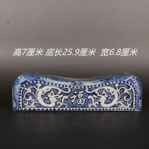 Chinese Antique Qing Blue And White Dragon Pattern Porcelain Pillow