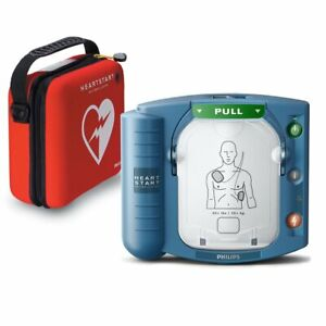 Philips Heartstart Onsite Aed Defibrillator With Slim Carry Case Model m5066a c
