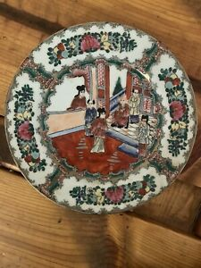 Antique Chinese Famille Rose Canton Porcelain Plate 19th Century