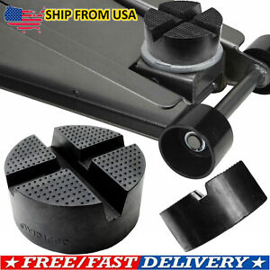 Trolley Cross Slotted Floor Jack Rubber Pad Adapter Pinch Weld 3 Ton Lifting Us
