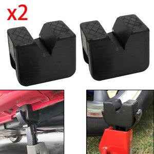 2x Universal Car Floor Jack Stand Pad Adapter Slotted Frame Rail Guard Portable