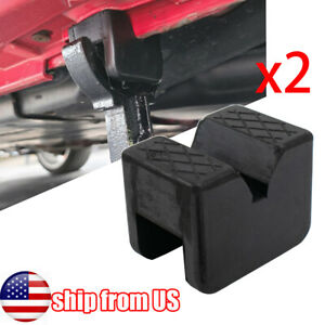 X2 Universal Car Floor Jack Stand Pad Adapter Slotted Frame Rail Guard Portable