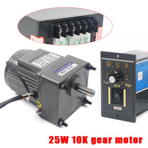 25w 110v Ac Gear Motor Electric variable Speed Reduction Controller 135 Rpm 1 10