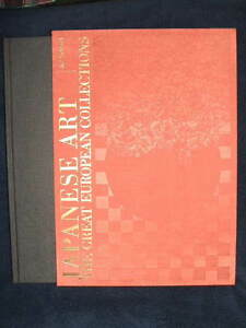 Japanese Art Great European Collections Vol 5 Chester Beatty Library Dublin