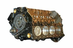 Marine Gm Chevy 5 0 305 Short Block 96 06 Vortec